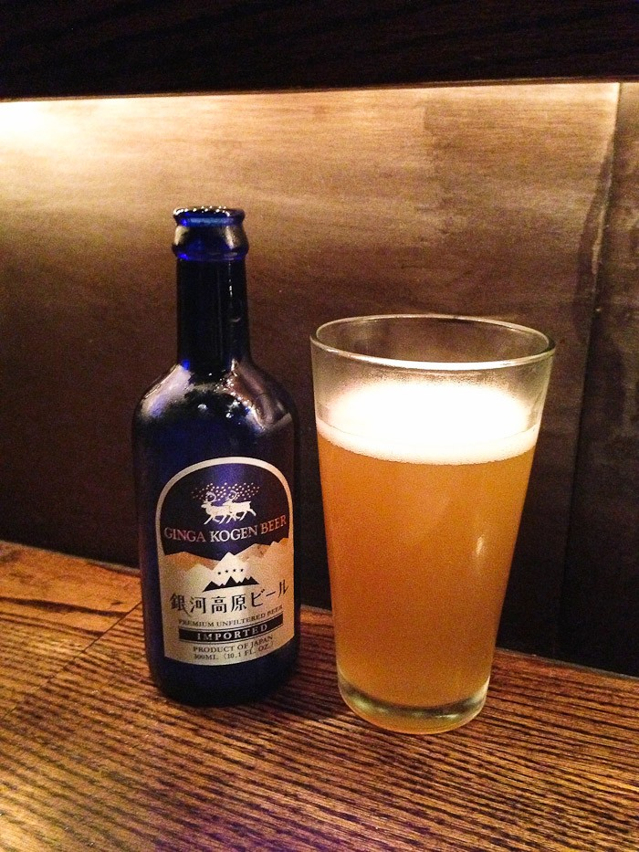 ginga kogen beer japanese japan nyc west village