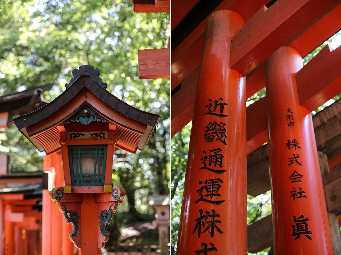 伏見稲荷大社 sher she goes mountain trail fushimi inari temple shrine fox tori gates gate rice bunsha business worship kyoto travel japan japanese